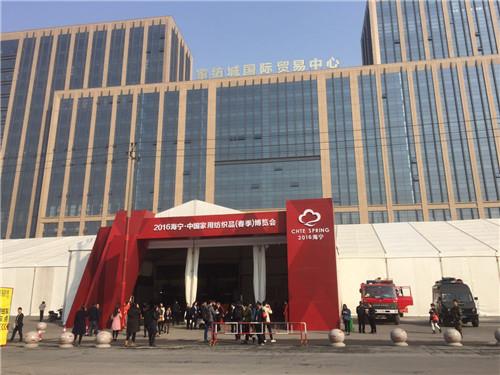 中国服装网3月3日消息(特派记者阿新浙江海宁许村摄影报道):今天(3月3