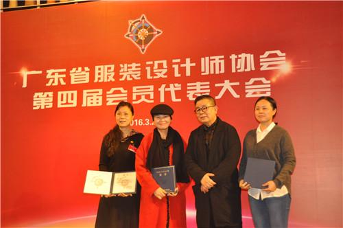 计文波当选广东省服装设计师协会会长 未来坚持三方针